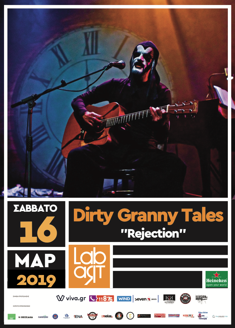 Dirty Granny Tales «Rejection»