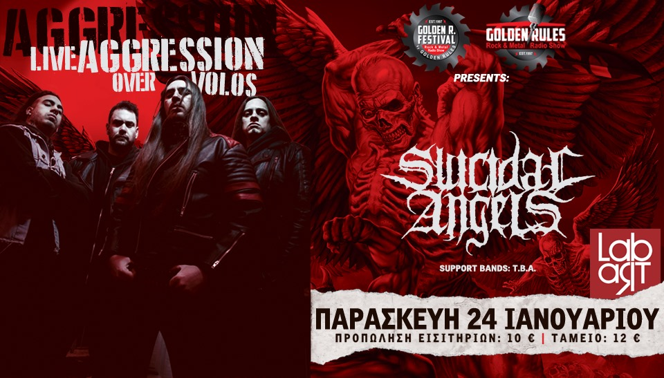 Suicidal Angels + supports TBA 24/01/2020 at Volos Metal City