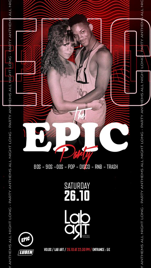 The EPIC Party – Volos – 26/10